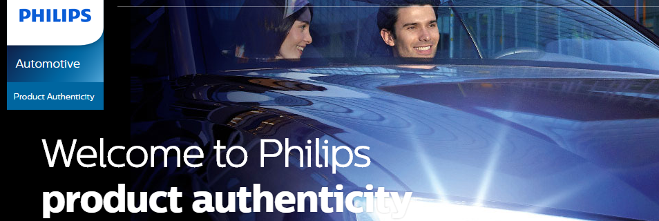 philips-product-authenticy.png